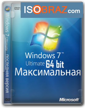 Универсальная Windows 7 x64 Максимальная
