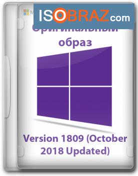 Оригинальный образ Windows 10 Pro x64 Version 1809