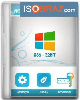 Windows 7 Ultimatum x32 bit для загрузочной флешки