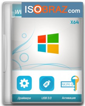 Windows 7 Ultimatum x64 bit с драйверами